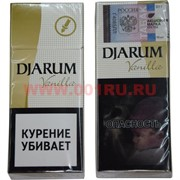 Сигариллы Djarum «Vanilla» 10 шт