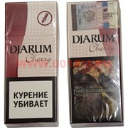 Сигариллы Djarum «Cherry» 10 шт