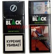 Сигариллы Djarum Black «Menthol» 10 шт