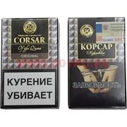 Сигариллы Corsar «Original» 20 шт