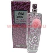 "Туалетная вода Naomi Campbell ""Cat Deluxe"" 75 мл женская"