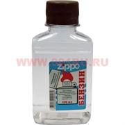 Бензин для зажигалок Zippo 130 мл (Россия) 50 шт/кор