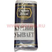 Трубочный табак Captain Black «Royal» 42,5 гр (USA)