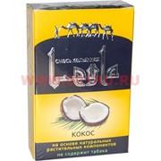 Табак для кальяна Лейла «Кокос» 50 г без никотина