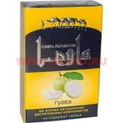 Табак для кальяна Лейла «Гуава» 50 г без никотина