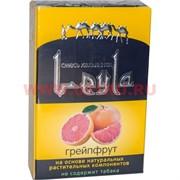 Табак для кальяна Лейла «Грейпфрут» 50 г без никотина