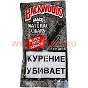 Сигариллы Blackwoods Black'n Sweet Aromatic 5 шт