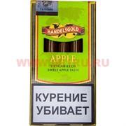 """Сигариллы Handelsgold """"Apple"""" 5 шт (сладкий яблочный аромат)"""