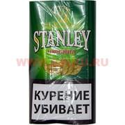 """Табак курительный Stanley """"Virginia"""" 30 гр для самокруток"""