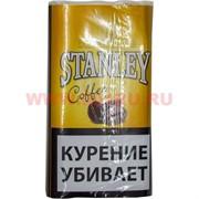"Табак курительный Stanley ""Coffee"" 30 гр для самокруток"