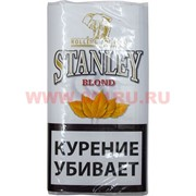 "Табак курительный Stanley ""Blond"" 30 гр для самокруток"