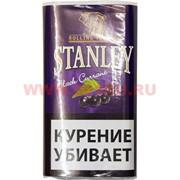 "Табак курительный Stanley ""Black Currant"" 30 гр для самокруток"