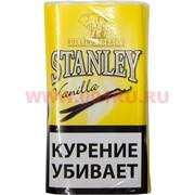 "Табак курительный Stanley ""Vanilla"" 30 гр для самокруток"