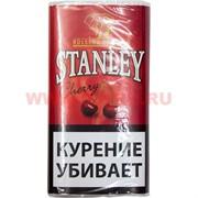 "Табак курительный Stanley ""Cherry"" 30 гр для самокруток"