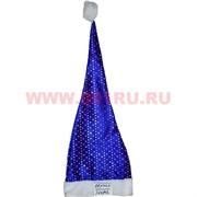 Колпак новогодний (743) длинный синий, 120 шт/кор