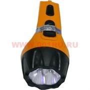 """Фонарь """"Космос"""" 4,5 LED 12 см, заряжается от сети"""