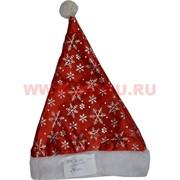 Колпак новогодний (734) со снежинками цена за 12 шт/уп, 240 шт/кор