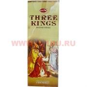 """Благовония HEM """"Three Kings"""" (Три короля) 6 шт/уп, цена за уп"""
