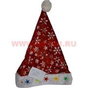 Колпак новогодний (736) светящийся со снежинками цена за 12 шт/уп, 240 шт/кор