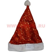 Колпак новогодний (737) с луной и звездами, цена за 12 шт/уп, 240 шт/кор
