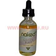 Жидкость Naked 60 мл 0 мг «Green Blast» производство США