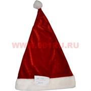 Колпак новогодний (735) красно-белый, цена за 12 шт, 360 шт/кор