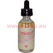 Жидкость Naked 60 мл 0 мг «Hawaiian Pog» производство США