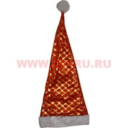 Колпак новогодний (796) красно-белый 72 см с узором, цена за 12 шт, 240 шт/кор