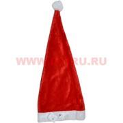 Колпак новогодний (797) красно-белый 70 см, цена за 12 шт, 240 шт/кор