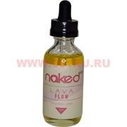Жидкость Naked 60 мл 0 мг «Lava Flow» производство США