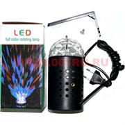 Лампа LED цветная крутящаяся с кронштейном