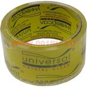 Скотч Universal Crystall, цена за упаковку из 6 штук