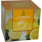 "Табак для кальяна оптом Al Fakher 1 кг ""Лимон"" (аль фахер оптом)"