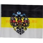 Флаг Российской Империи 90х145 см (гербовый монарший), 10 шт/бл