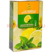 "Табак для кальяна оптом Al Fakher 50 гр ""Лимон+Мята"" (аль фахер оптом)"