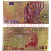 Янтра 500 Евро двухстороняя из металлизированного пластика