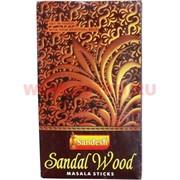 Благовония Sandesh Sandal Wood (12упХ15 гр)  цена за 12 упаковок
