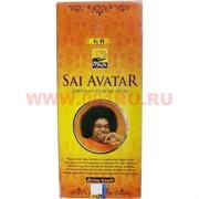 Благовония GR Sai Avatar (12упХ15 палочек)