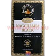 Благовония Ppure Nagchampa Black 15 гр, цена за 12 штук (Нагчампа черная)