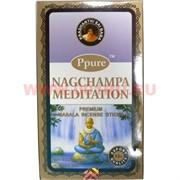 Благовония Ppure Nagchampa Meditation 15 гр, цена за 12 штук (Медитация)