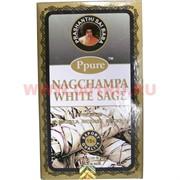 Благовония Ppure Nagchampa White Sage 15 гр, цена за 12 штук (Шалфей)