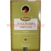 Благовония Ppure Nagchampa Nirvana 15 гр, цена за 12 штук (Нирвана)