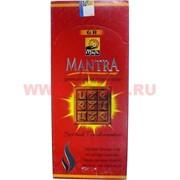 Благовония GR Mantra 12 упаковок, цена за 12 уп