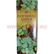 """Благовония HEM """"Patchouli Amber"""" (Пачули Амбер) 6 шт/уп, цена за уп"""