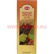 """Благовония HEM """"Indian Spices"""" (индийские специи) 6 шт/уп, цена за уп"""
