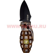 Зажигалка газовая «Нож лимонка» турбо