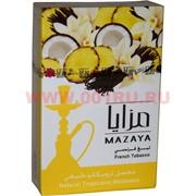Табак для кальяна Mazaya «Ваниль+кокос+ананас» 50 гр (Иордания Мазайя Tropicano)