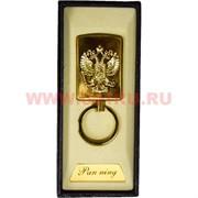 Зажигалка USB брелок с российской символикой