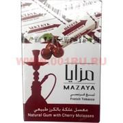 Табак для кальяна Mazaya «Жвачка с вишней» 50 гр (Иордания Мазайя Gum with Cherry)