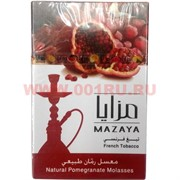 Табак для кальяна Mazaya «Гранат» 50 гр (Иордания Мазайя Pomegranate)